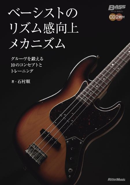Cover中